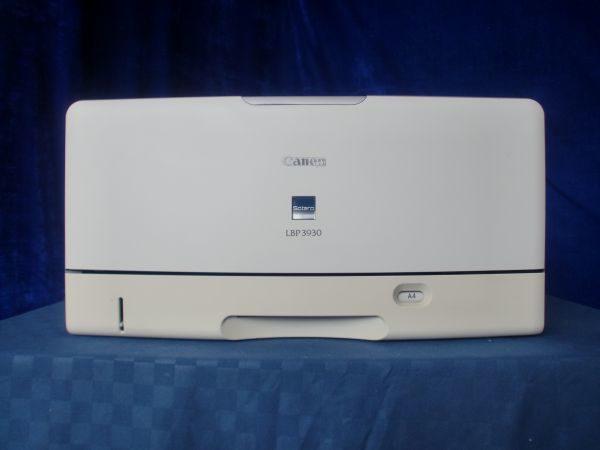 máy in trắng den cũ canon LBP 3930